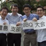2012年 豊島支部BBQ退会