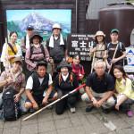 2012年度富士山登山